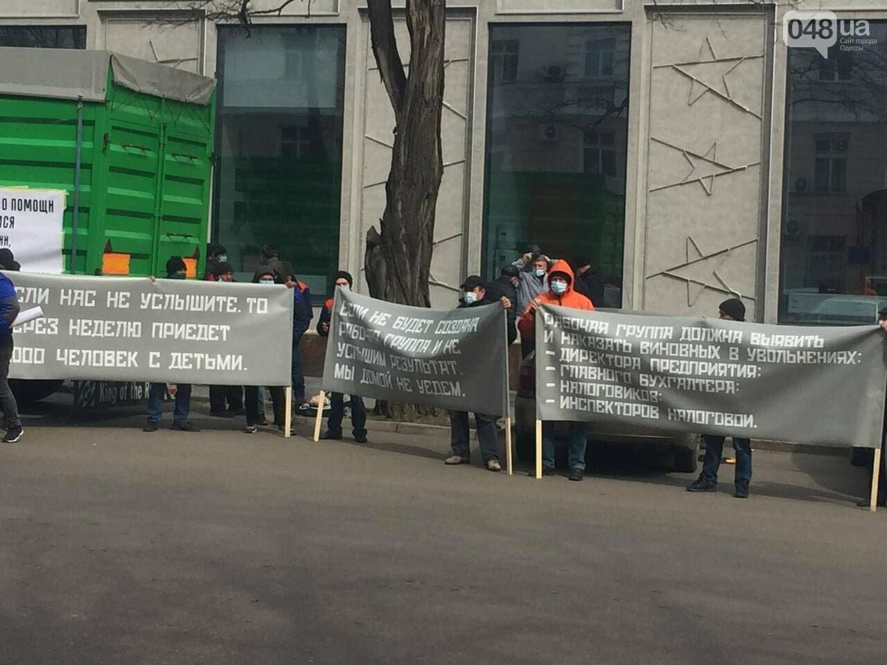 Митинг работников Измаильского завода в Одессе: под налоговую пригнали фуру, - ФОТО, фото-3