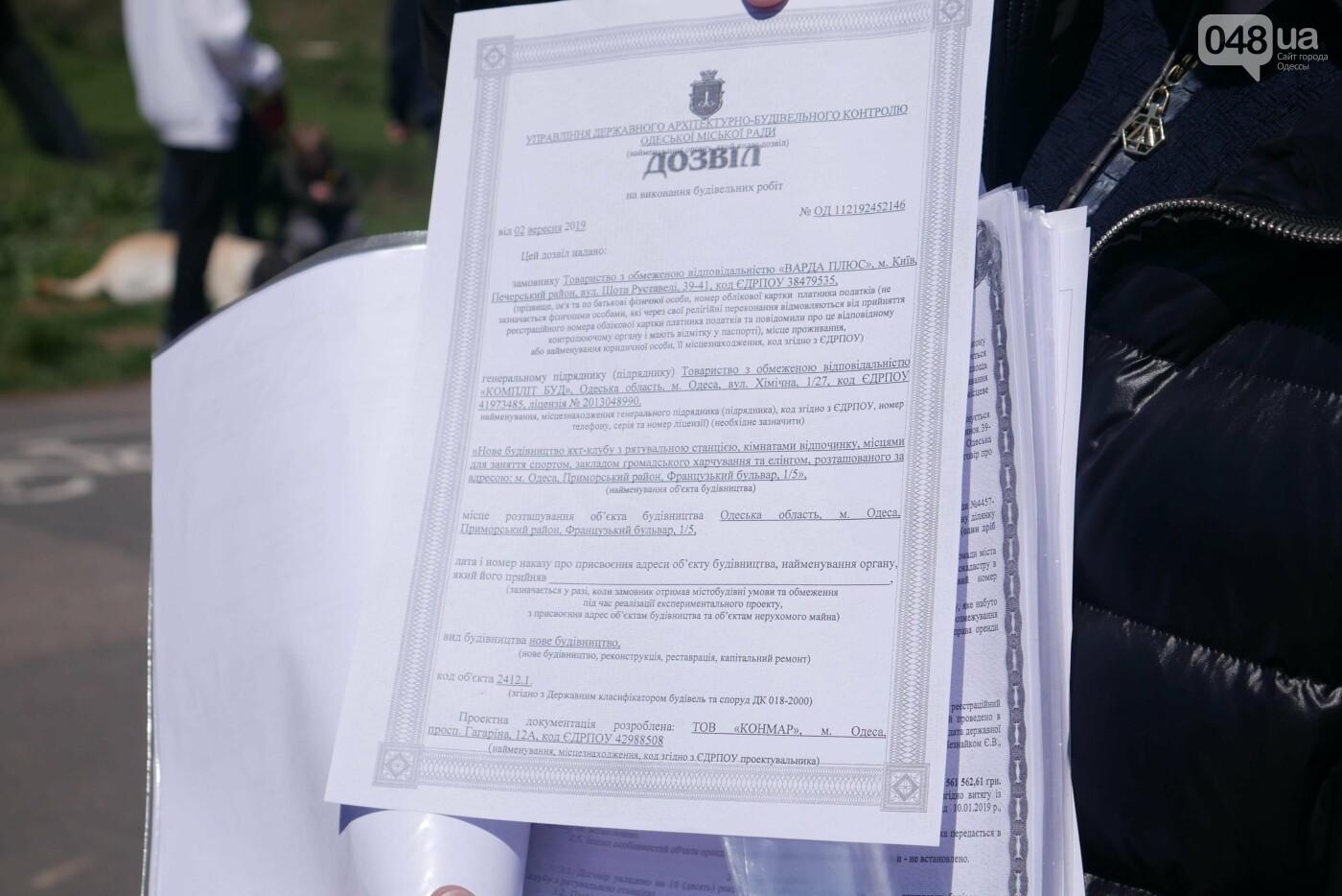 """""""День освобождения побережья"""": в Одессе протестовали против застройки, - ФОТО, фото-5"""