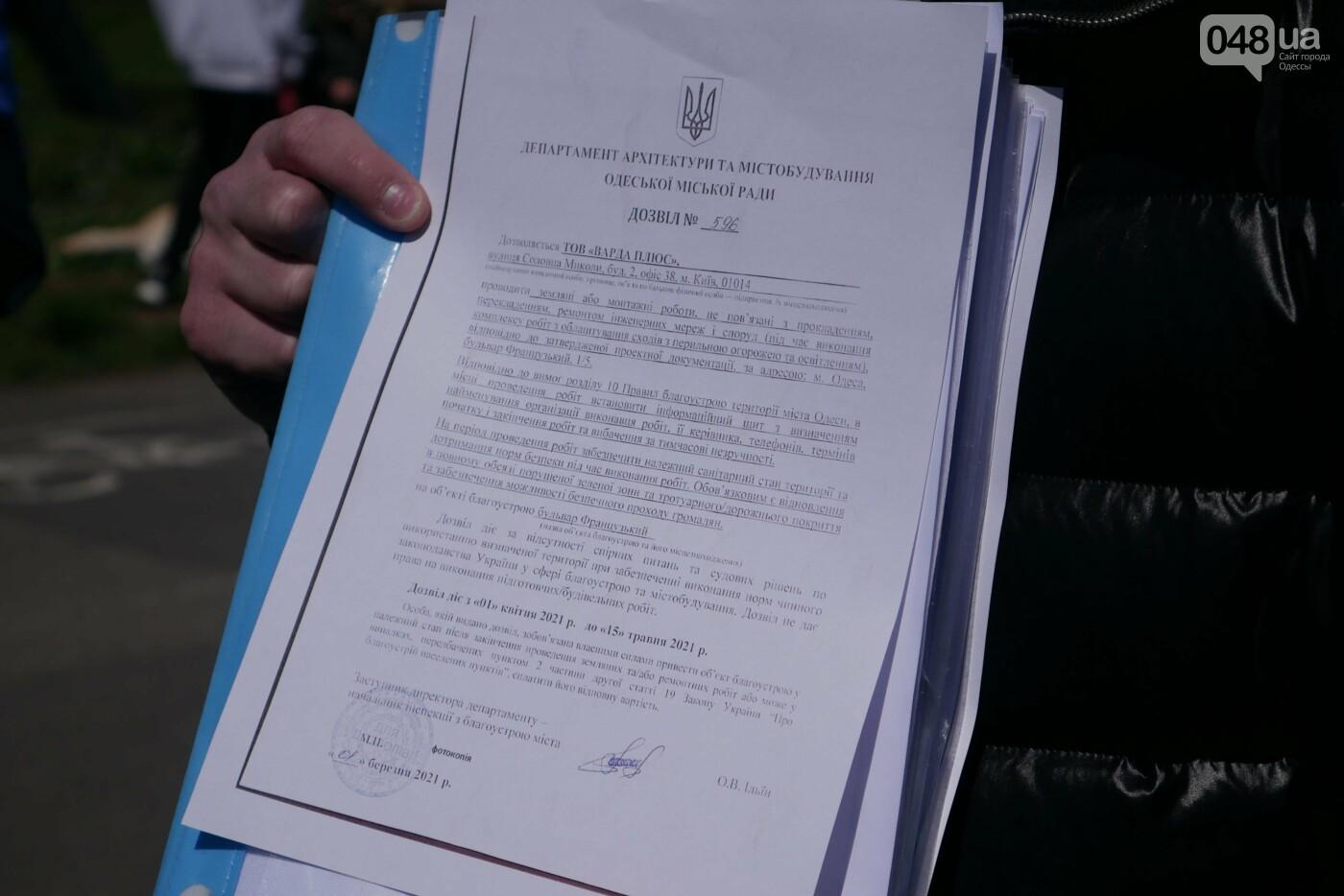 """""""День освобождения побережья"""": в Одессе протестовали против застройки, - ФОТО, фото-6"""
