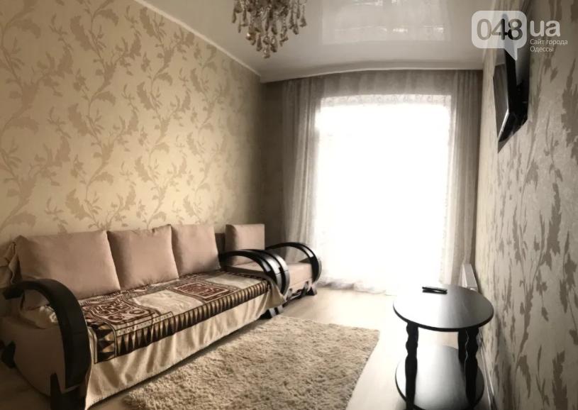 Снять квартиру в Одессе: пять оптимальных вариантов, - ФОТО, фото-5