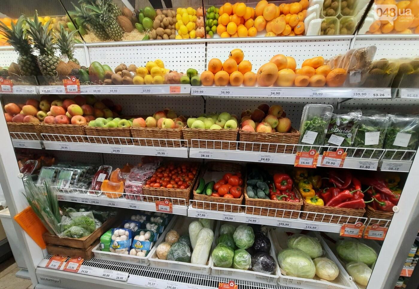 Редиска, помидоры и авокадо: как не переплачивать за покупки в супермаркетах Одессы, - ФОТО, фото-2