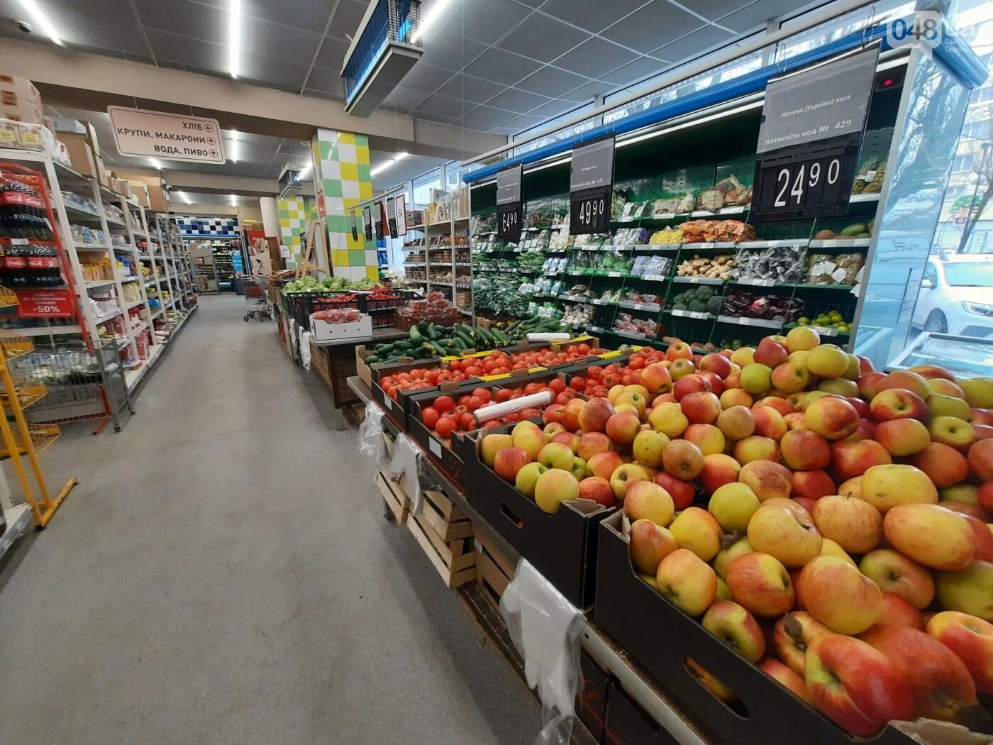 Редиска, помидоры и авокадо: как не переплачивать за покупки в супермаркетах Одессы, - ФОТО, фото-4