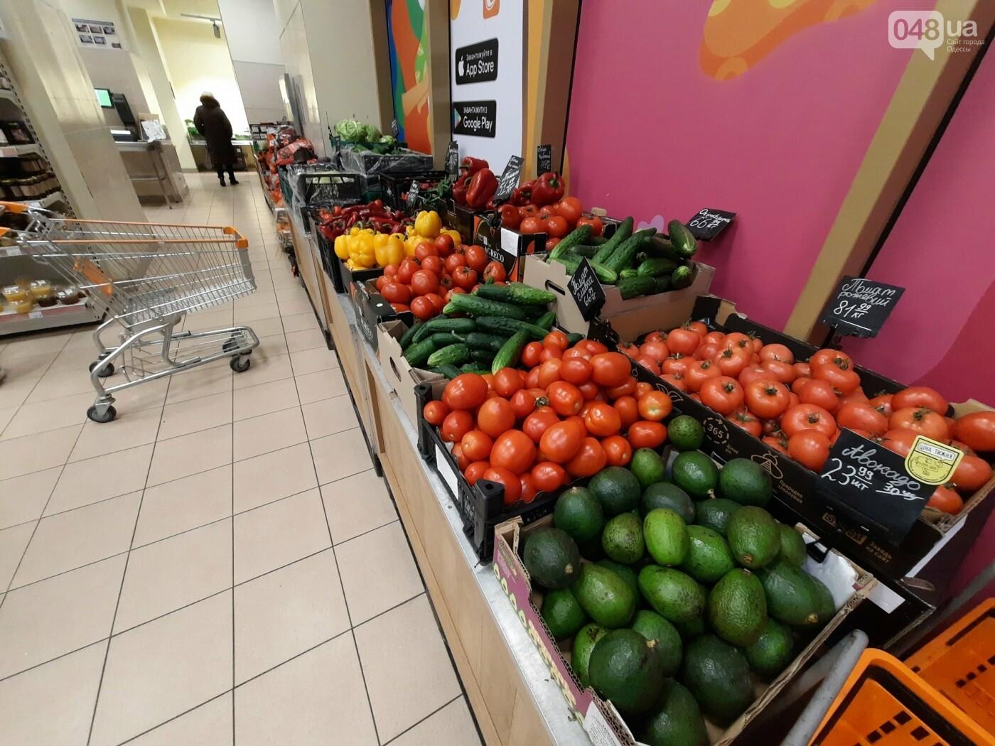 Редиска, помидоры и авокадо: как не переплачивать за покупки в супермаркетах Одессы, - ФОТО, фото-5