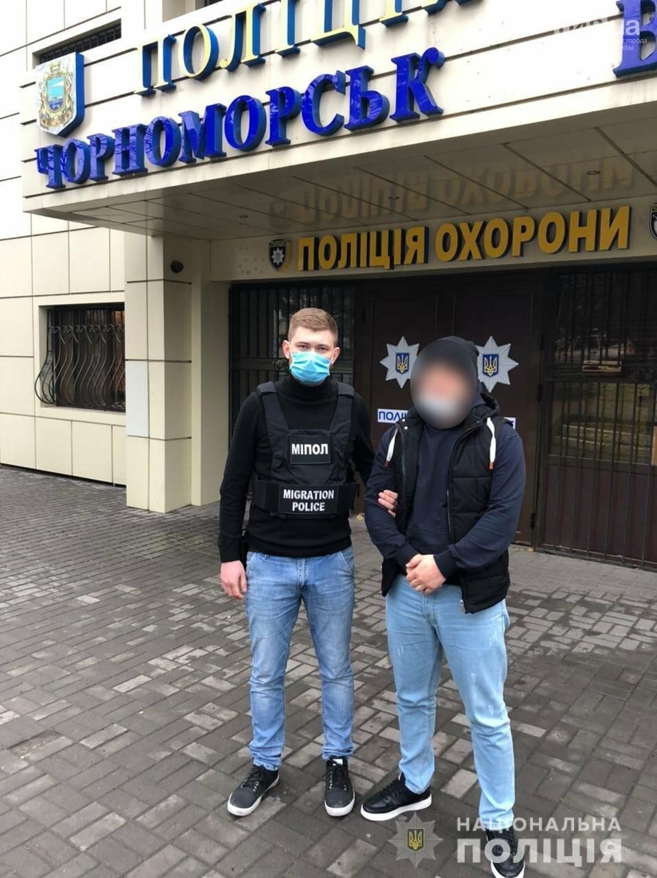 Одесские пограничники поймали вора-путешественника из Закавказья, - ФОТО, ВИДЕО, фото-1