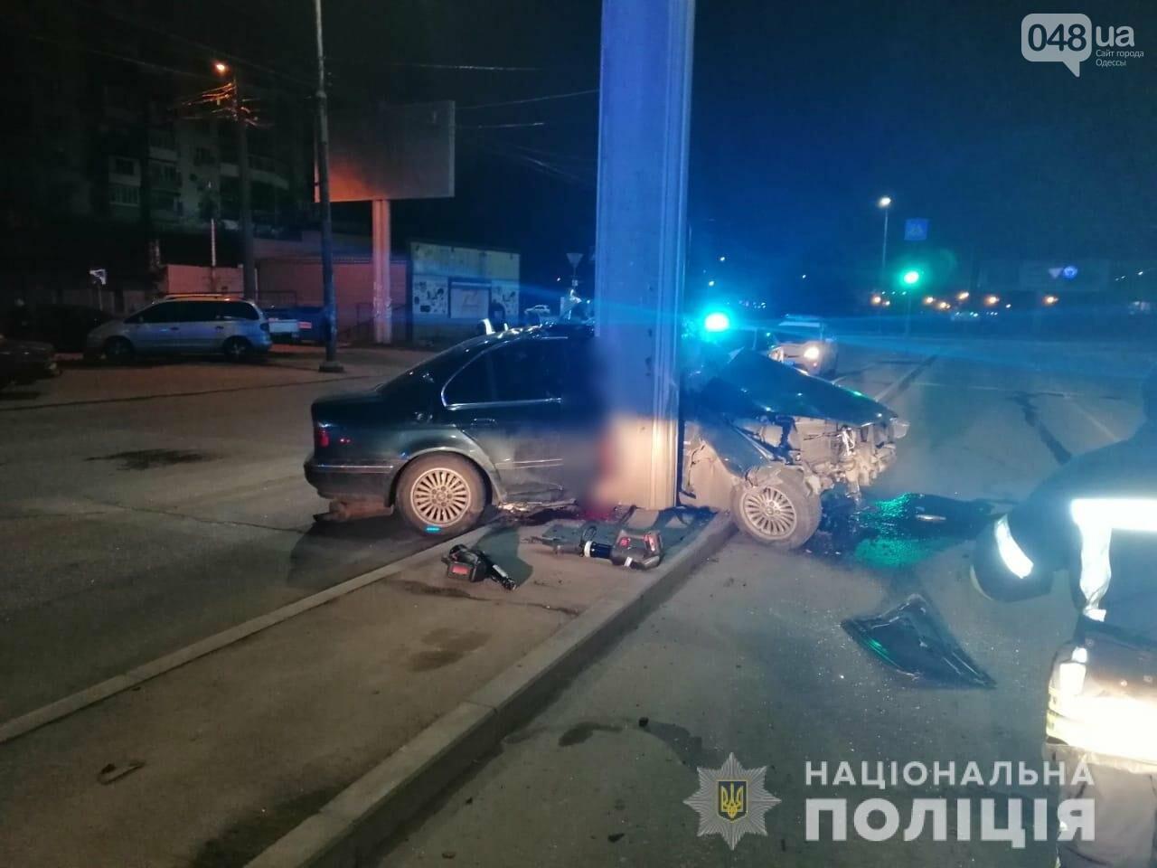 Водитель ночного ДТП в Одессе скончался в больнице, - ФОТО, фото-1