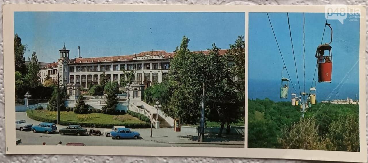 Старая Одесса и санатории: подборка фотографий, сделанных много лет назад, - ФОТО, фото-2
