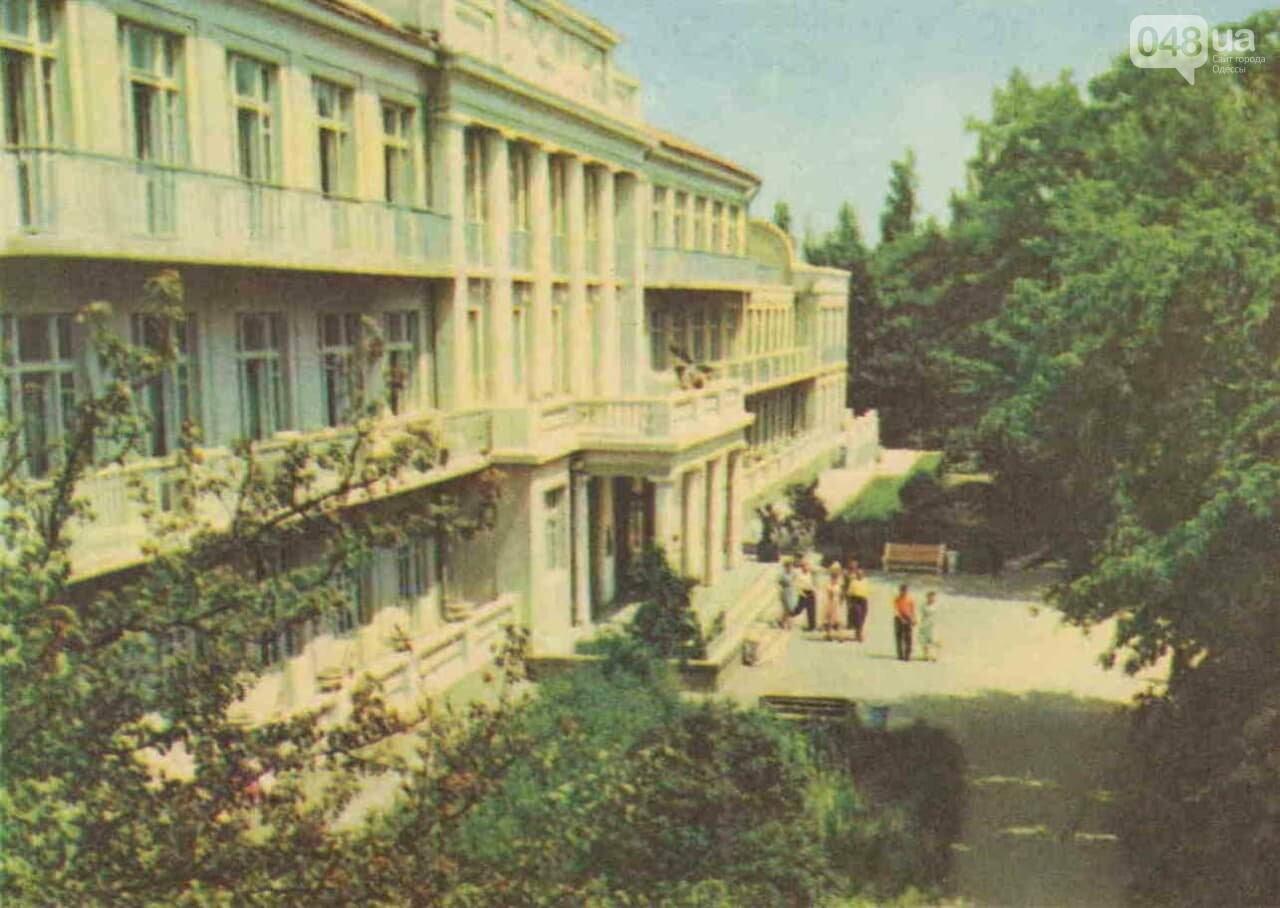 Старая Одесса и санатории: подборка фотографий, сделанных много лет назад, - ФОТО, фото-1