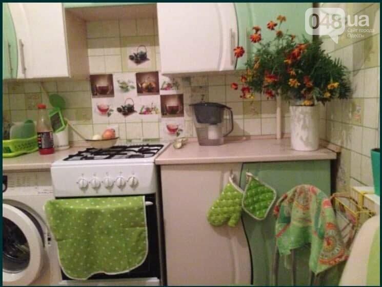 Снять квартиру в Одессе долгосрочно: варианты до 6 тысяч гривен, фото-1