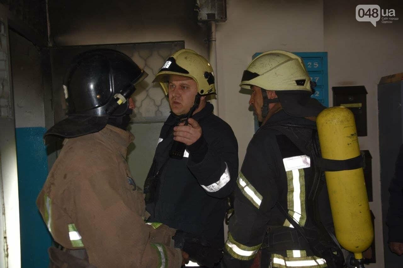 В Одессе горела квартира в 10-этажке, эвакуировали 20 человек и собачку,- ФОТО, фото-2