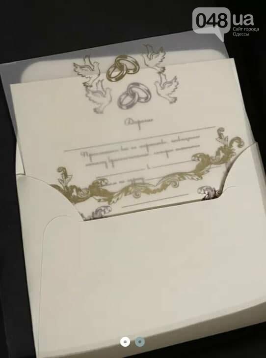 Приглашения на свадьбу и просроченная косметика: что одесситы отдают бесплатно в интернете, фото-10