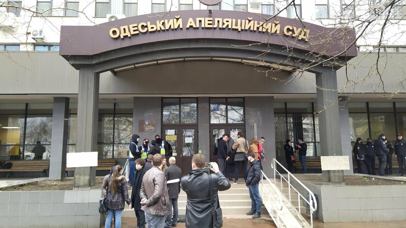 Одесский апелляционный суд приобщил новые доказательства к делу Стерненко и Демчука,- ФОТО, ВИДЕО, фото-1