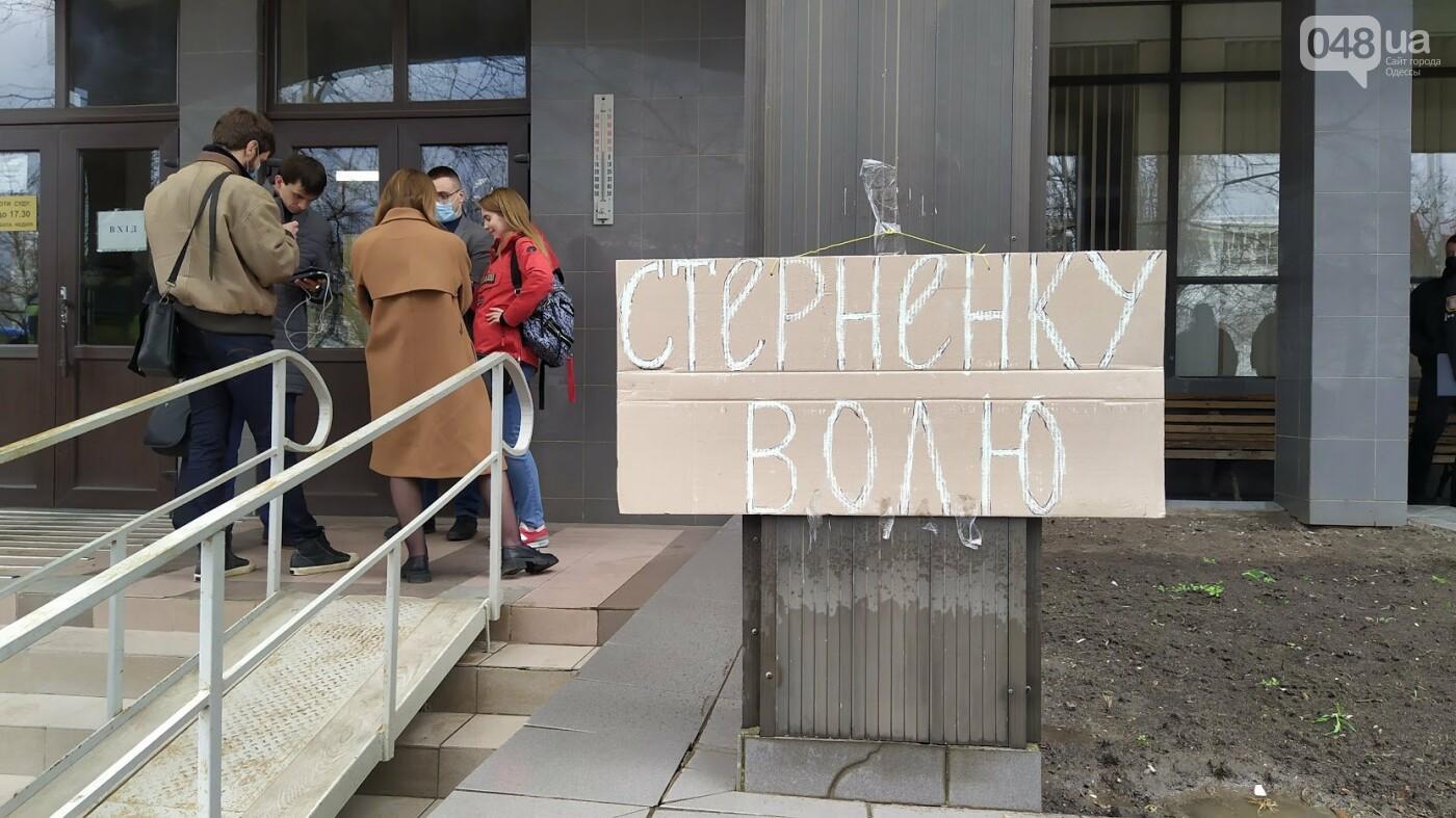 Одесский апелляционный суд приобщил новые доказательства к делу Стерненко и Демчука,- ФОТО, ВИДЕО, фото-2