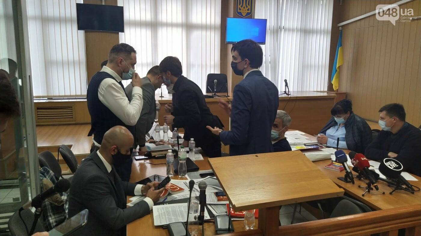 Одесский апелляционный суд приобщил новые доказательства к делу Стерненко и Демчука,- ФОТО, ВИДЕО, фото-14