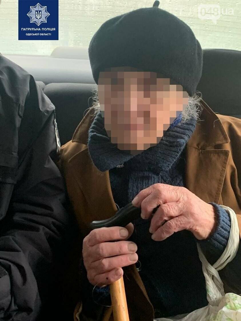 В Одессе потерялась 89-летняя старушка,- ФОТО, фото-1