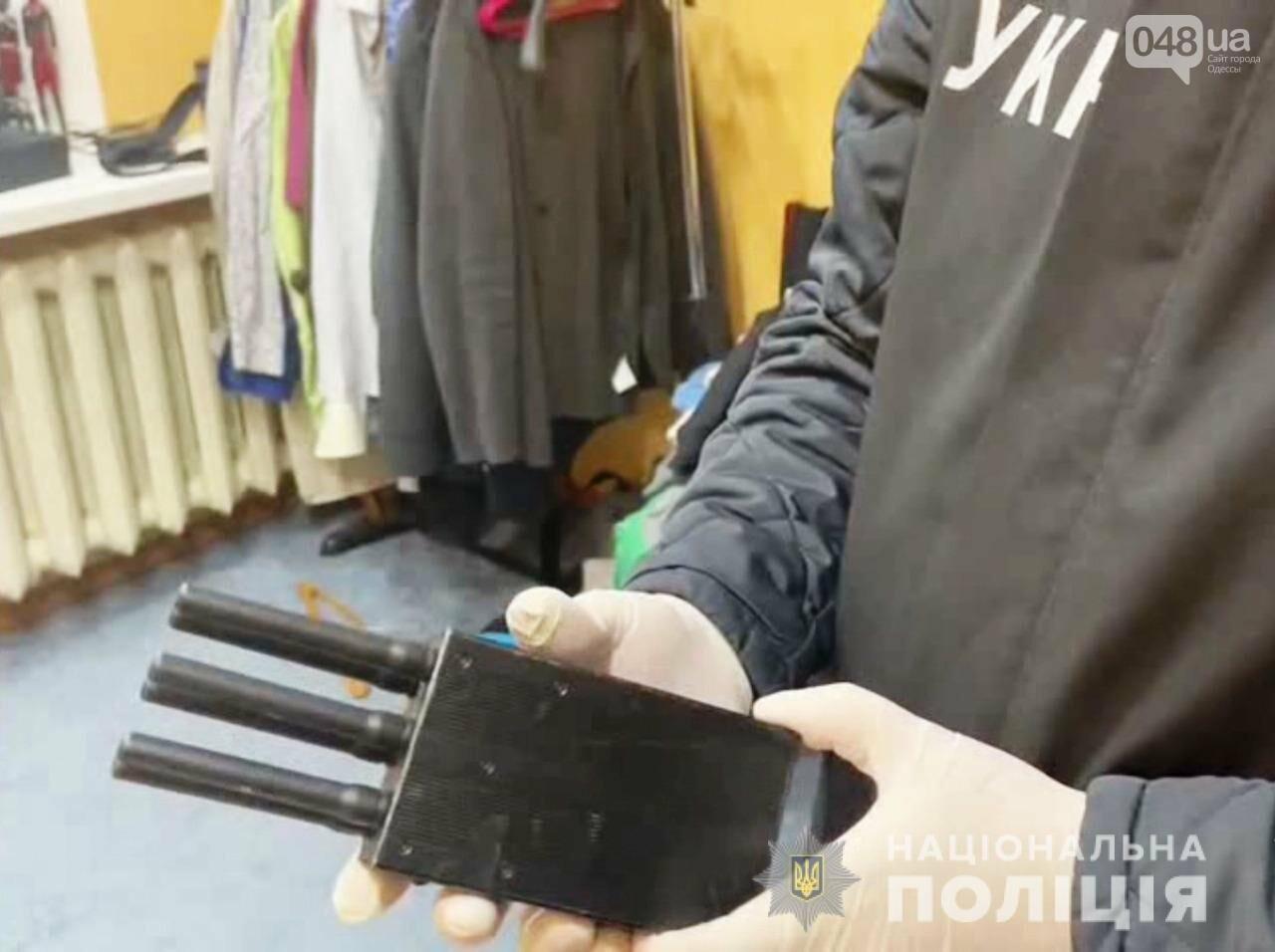 В Одессе двое мошенников за фальшивые деньги купили автомобиль,- ФОТО, ВИДЕО, фото-2