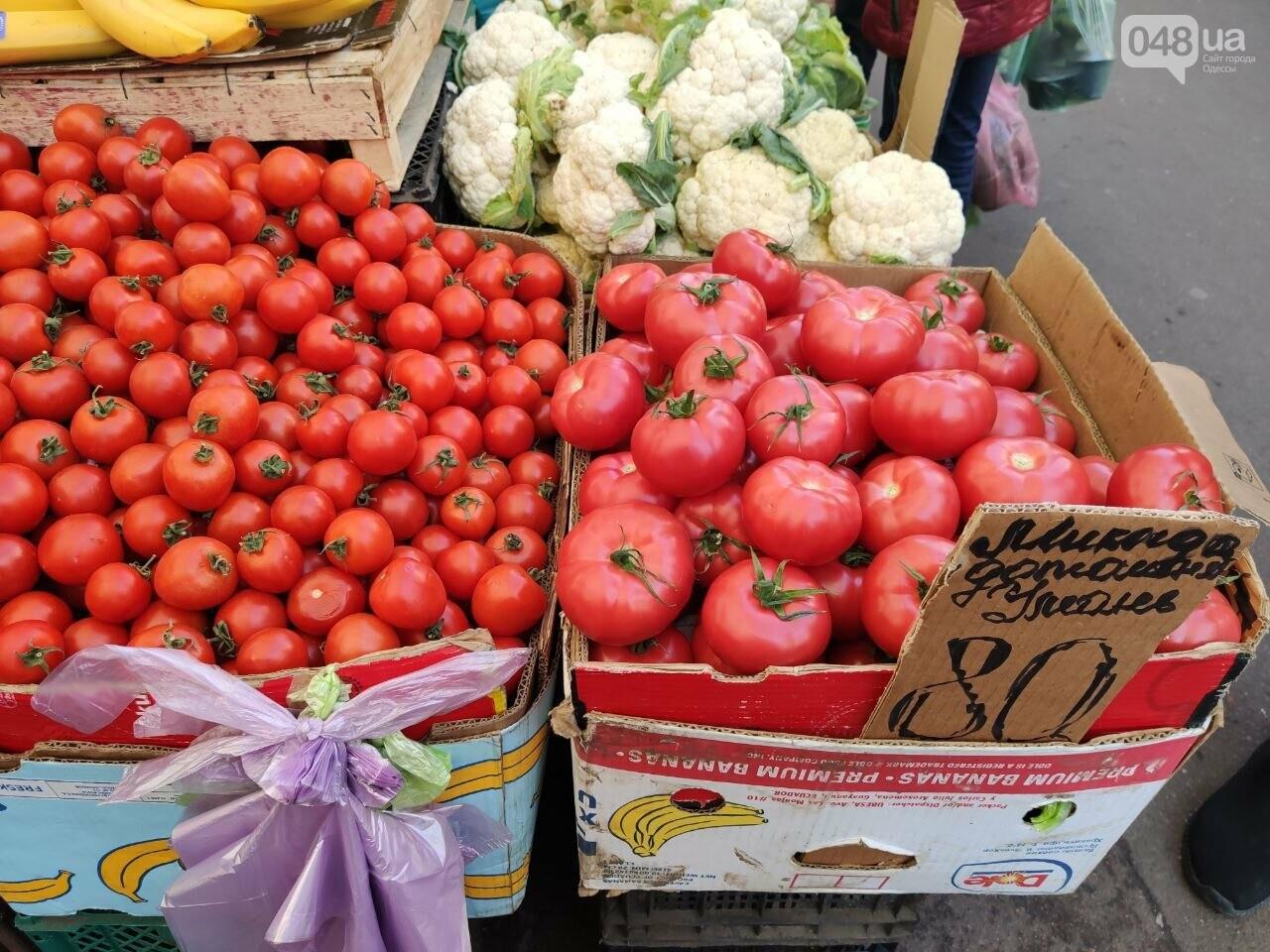 Клубника, ананас, микадо: почем на одесском Привозе перед Пасхой овощи и фрукты, - ФОТО, фото-2