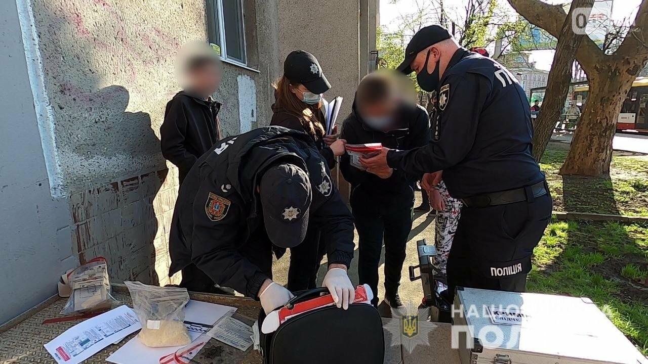 Около килограмма наркотиков по почте: полицейские задержали одессита, - ФОТО, ВИДЕО, фото-2