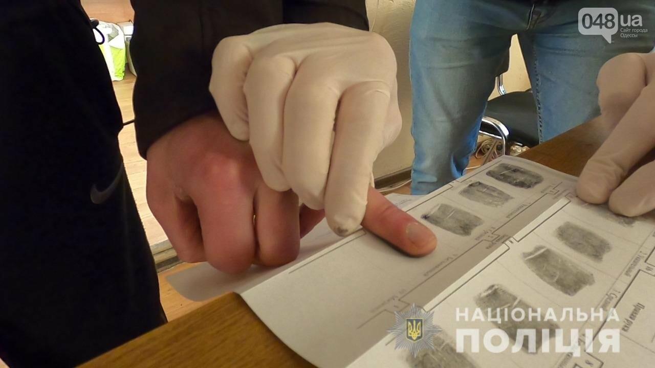 Около килограмма наркотиков по почте: полицейские задержали одессита, - ФОТО, ВИДЕО, фото-4