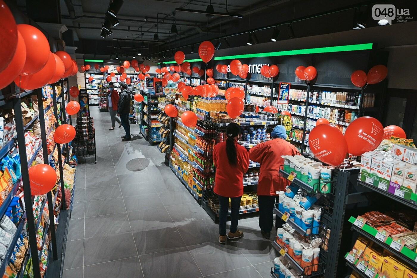 Напередодні великодніх і травневих свят компанія «Таврия В» відкриває одночасно два магазина в Одесі, фото-8