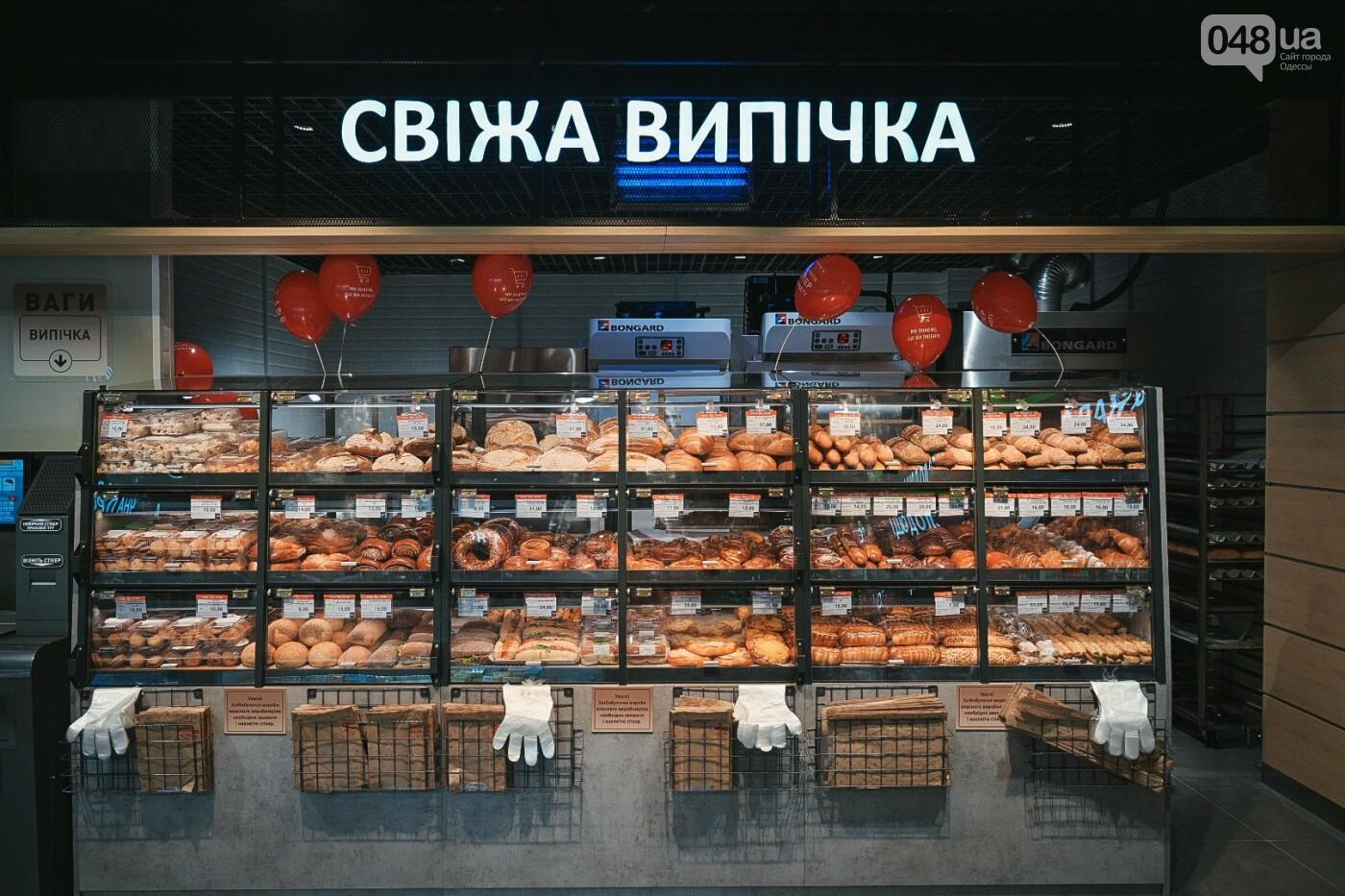 Напередодні великодніх і травневих свят компанія «Таврия В» відкриває одночасно два магазина в Одесі, фото-7