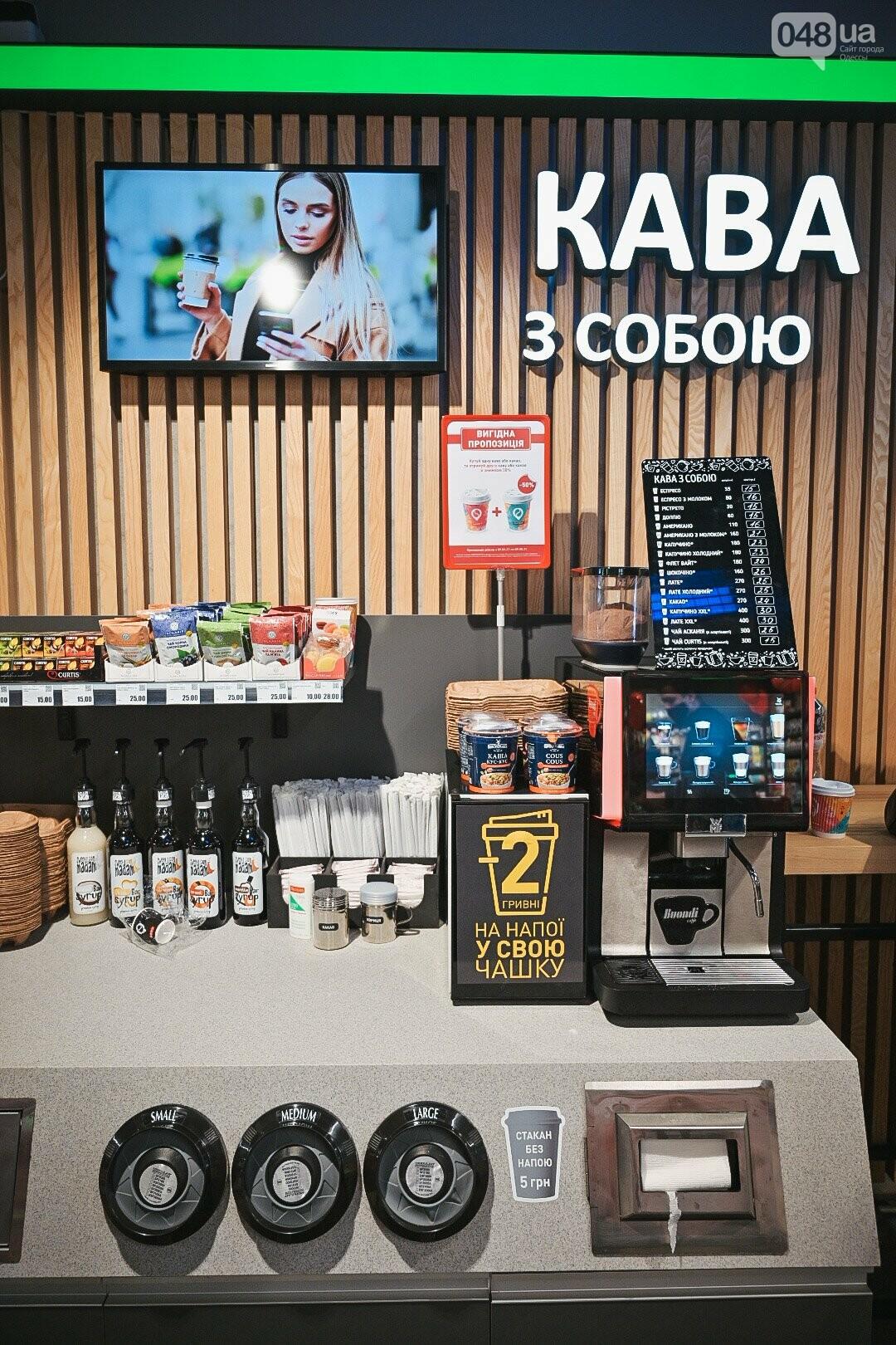 Напередодні великодніх і травневих свят компанія «Таврия В» відкриває одночасно два магазина в Одесі, фото-6