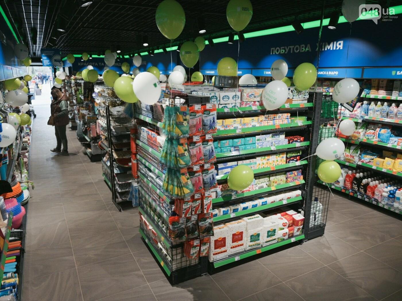 Напередодні великодніх і травневих свят компанія «Таврия В» відкриває одночасно два магазина в Одесі, фото-2