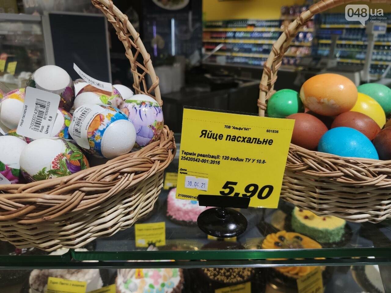 Сколько стоят пасхальные куличи и крашенные яйца в магазинах Одессы, - ФОТО, фото-9