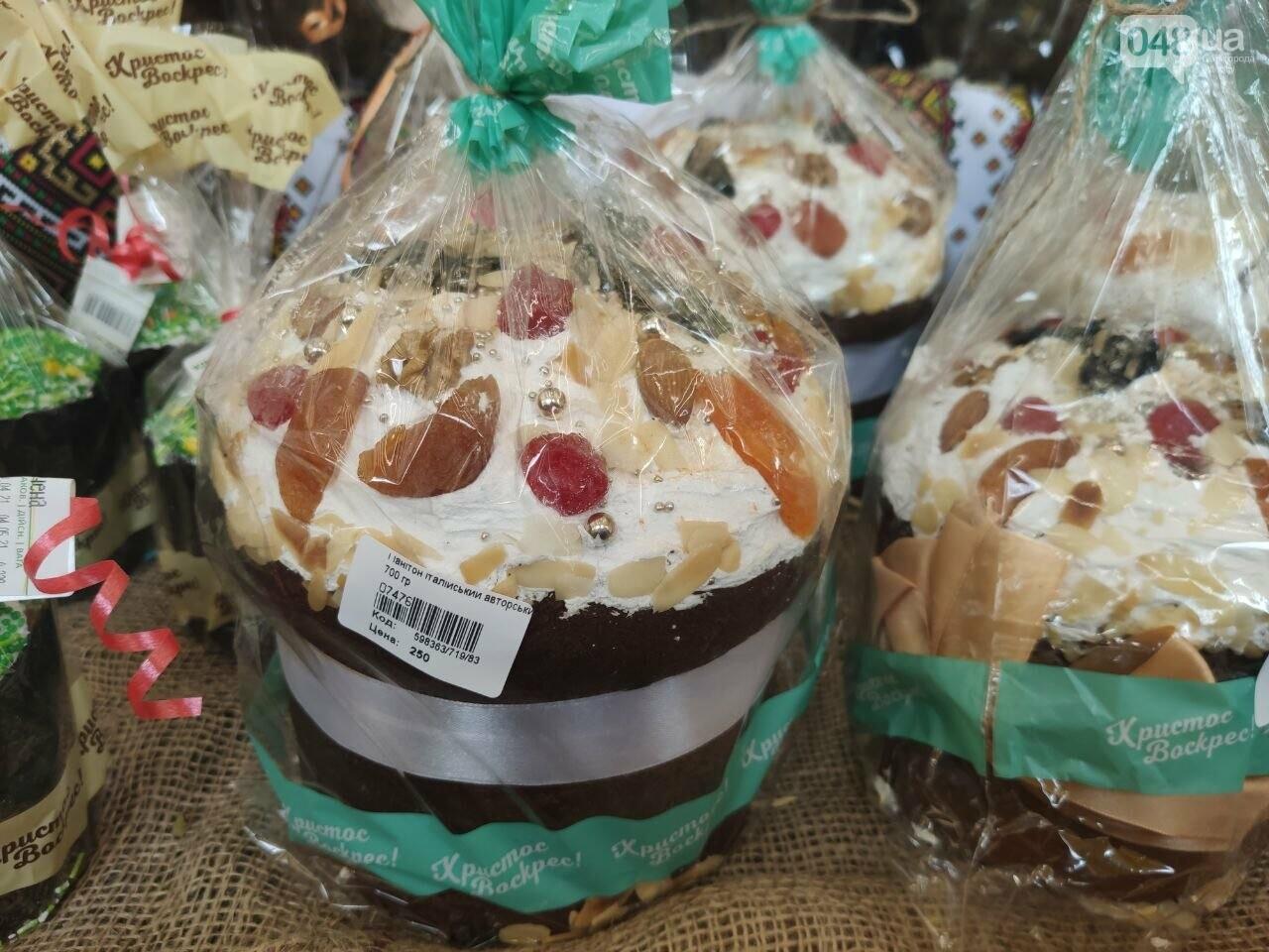 Сколько стоят пасхальные куличи и крашенные яйца в магазинах Одессы, - ФОТО, фото-7