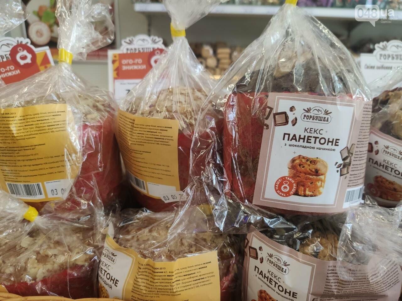 Сколько стоят пасхальные куличи и крашенные яйца в магазинах Одессы, - ФОТО, фото-8