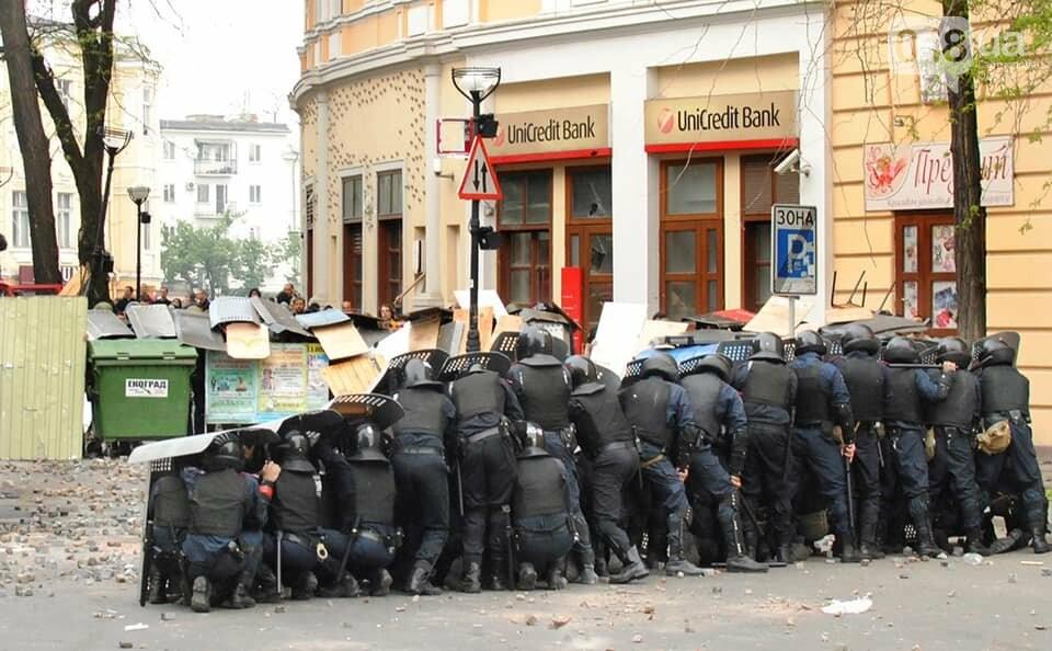 Одесские активисты будут патрулировать город 2 мая , фото-2