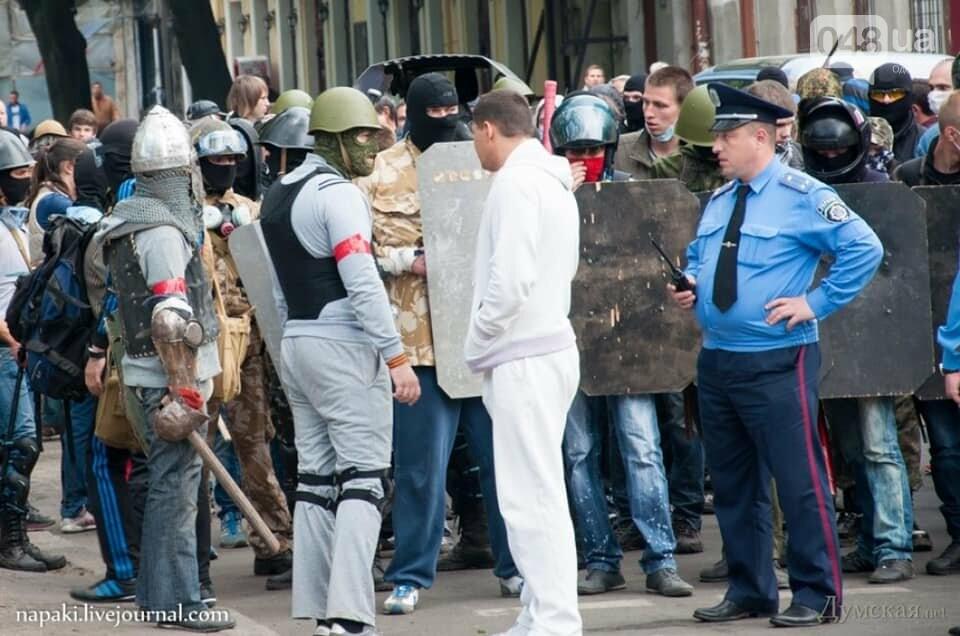 Одесские активисты будут патрулировать город 2 мая , фото-1