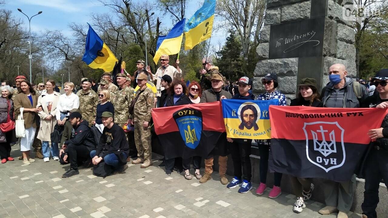 Патриоты вышли на марш в защиту Одессы, - ФОТО, ВИДЕО, фото-23