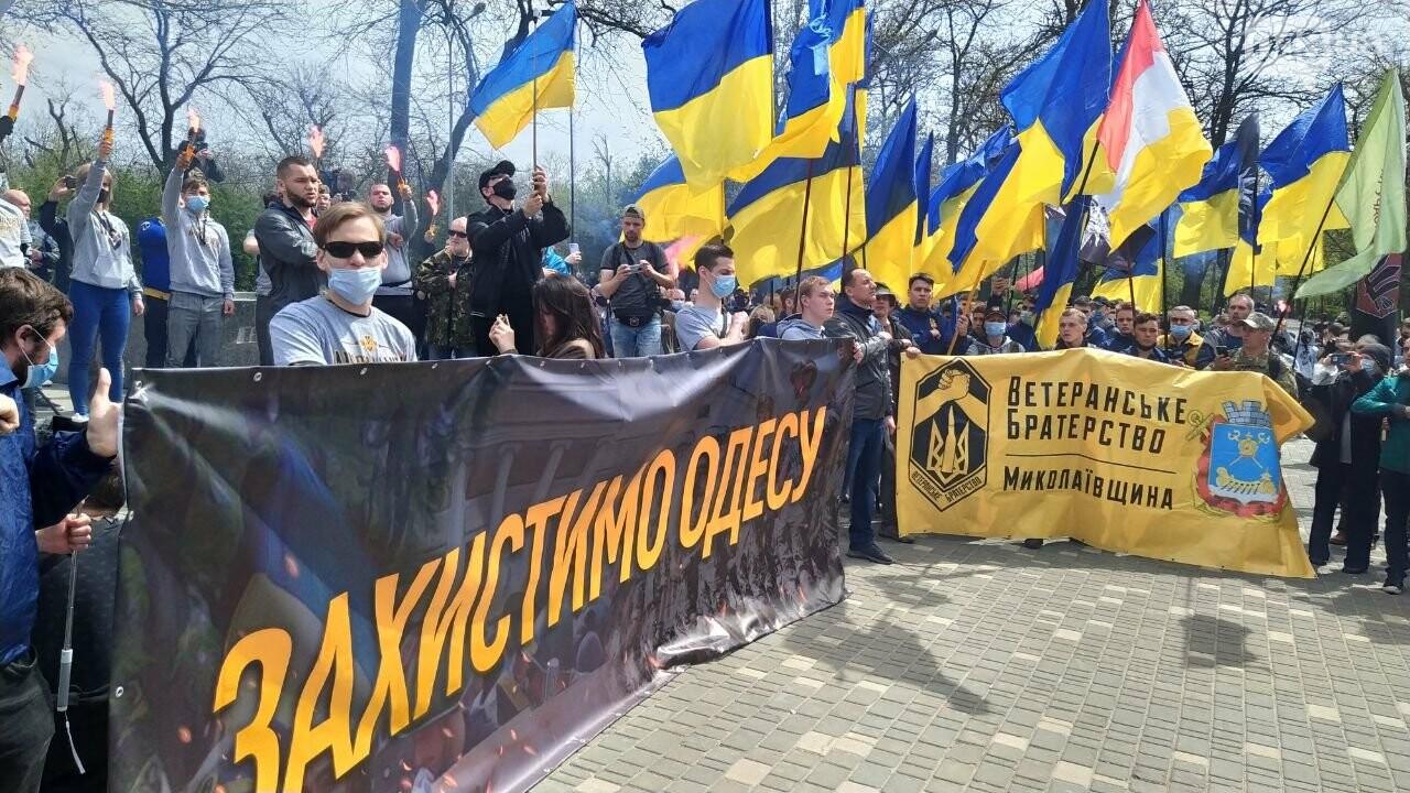 Патриоты вышли на марш в защиту Одессы, - ФОТО, ВИДЕО, фото-22