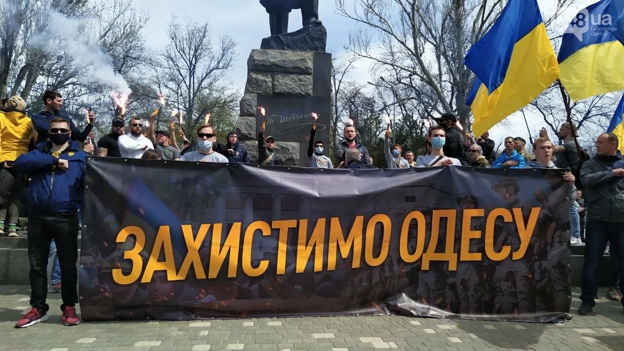 Патриоты вышли на марш в защиту Одессы, - ФОТО, ВИДЕО, фото-21