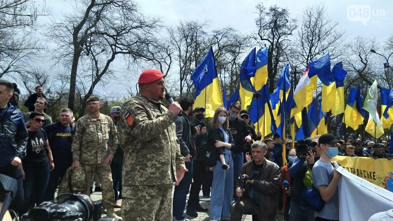 Патриоты вышли на марш в защиту Одессы, - ФОТО, ВИДЕО, фото-20