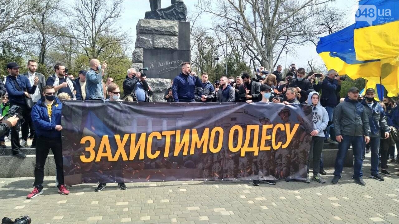 Патриоты вышли на марш в защиту Одессы, - ФОТО, ВИДЕО, фото-16
