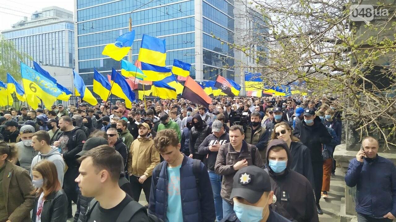 Патриоты вышли на марш в защиту Одессы, - ФОТО, ВИДЕО, фото-17