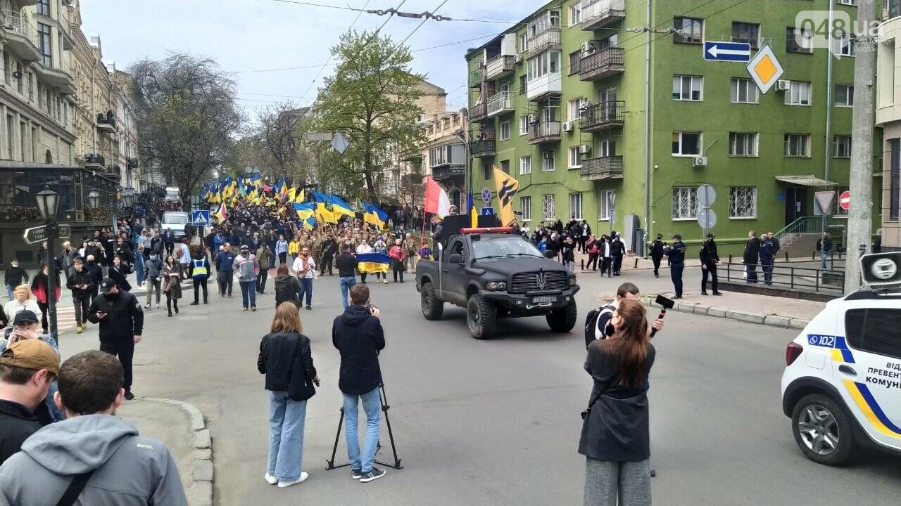 Патриоты вышли на марш в защиту Одессы, - ФОТО, ВИДЕО, фото-12
