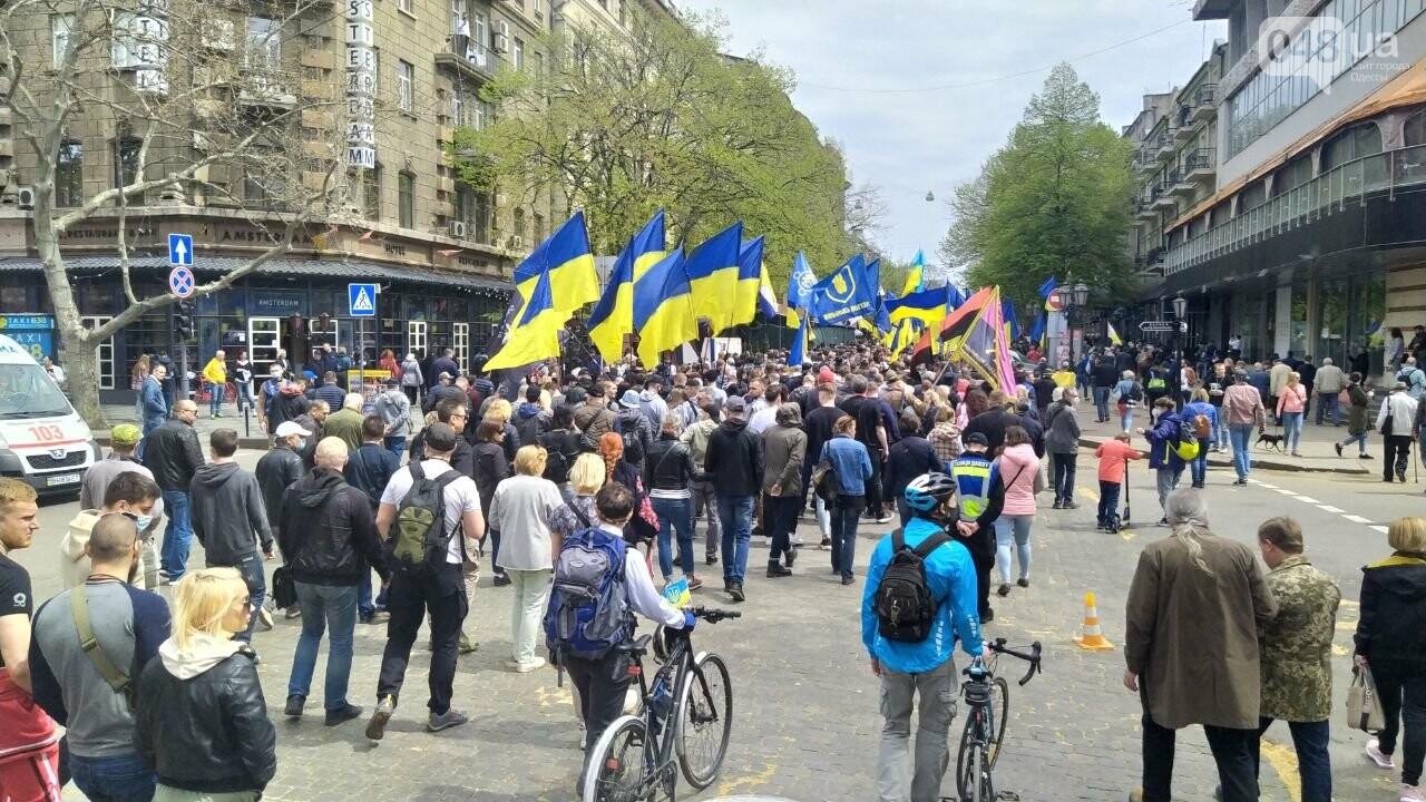 Патриоты вышли на марш в защиту Одессы, - ФОТО, ВИДЕО, фото-11