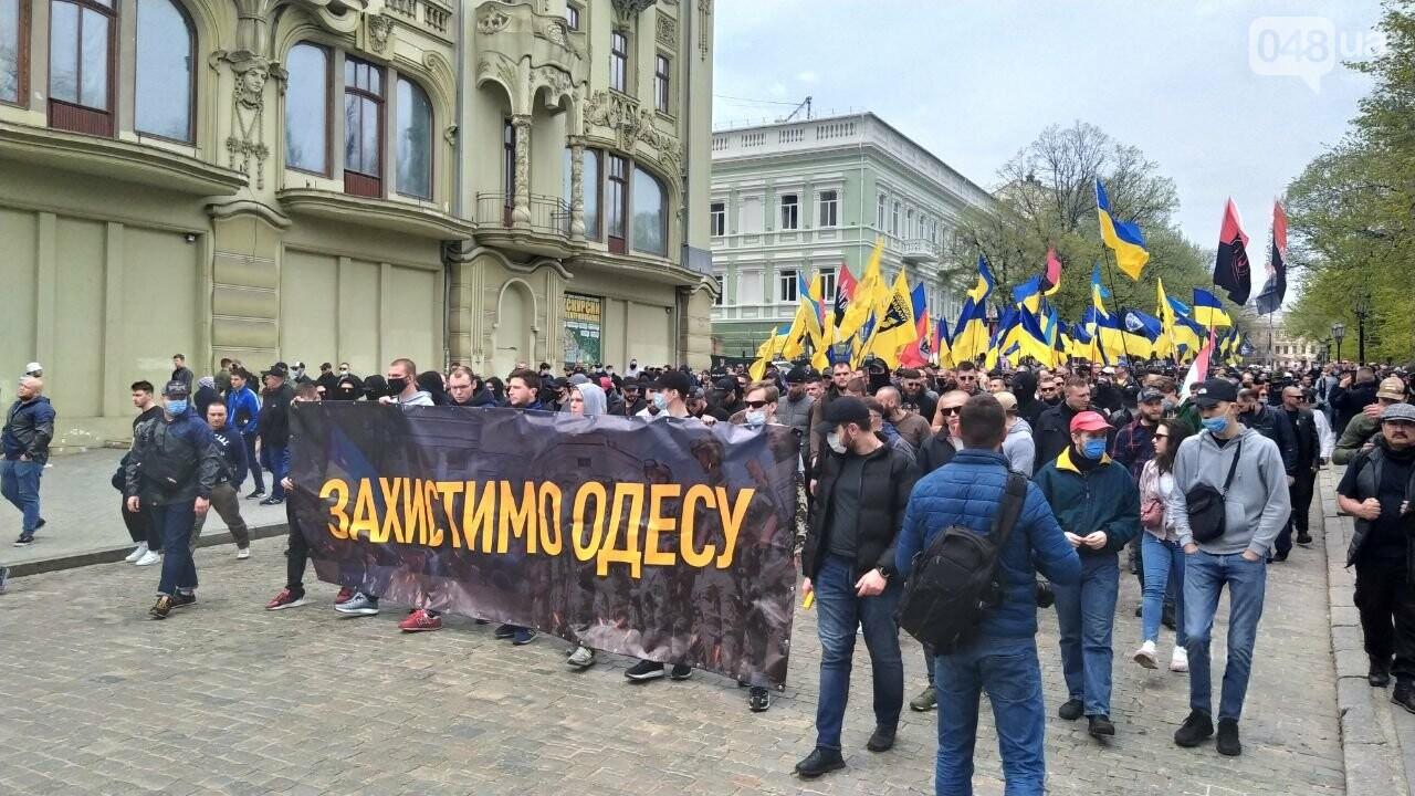 Патриоты вышли на марш в защиту Одессы, - ФОТО, ВИДЕО, фото-8