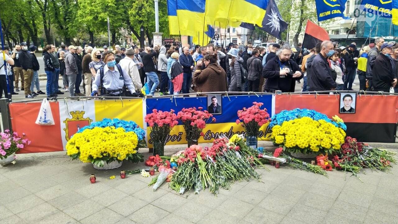 Патриоты вышли на марш в защиту Одессы, - ФОТО, ВИДЕО, фото-1