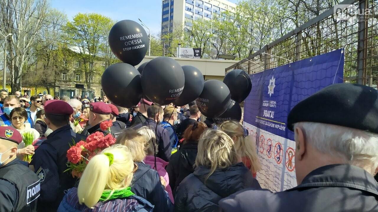 2 мая в Одессе:  как на Куликово поле чтили погибших в Доме профсоюзов, - ФОТО, фото-9