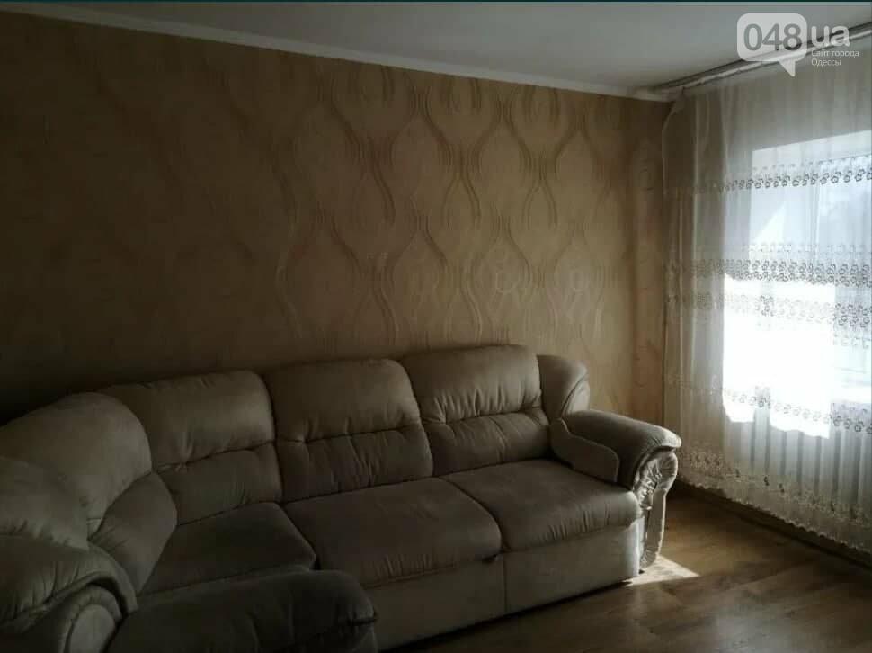 Купить дом в Одессе: варианты до 50 тысяч долларов, фото-1