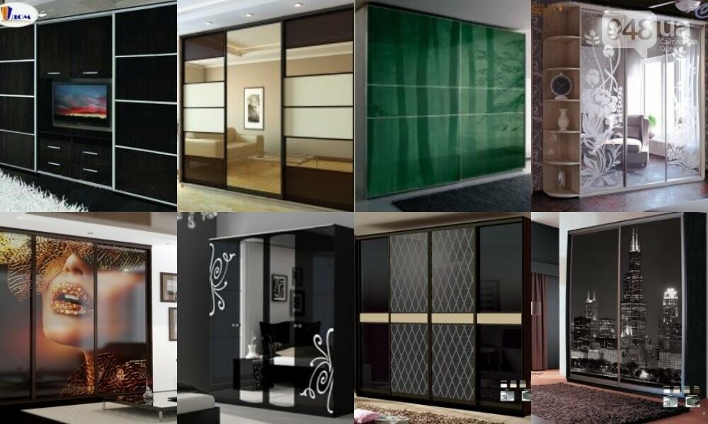 Современные шкафы купе в интернете, фото-1