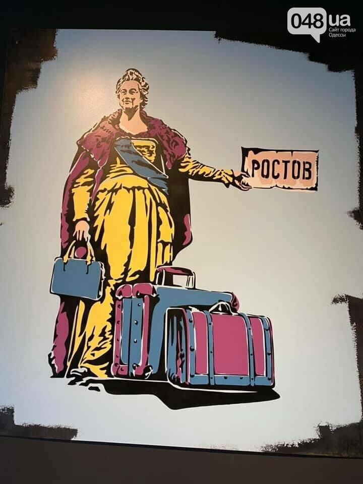 Екатерину II с чемоданами  из одесского ресторана отправили в Киев,- ФОТО, фото-3