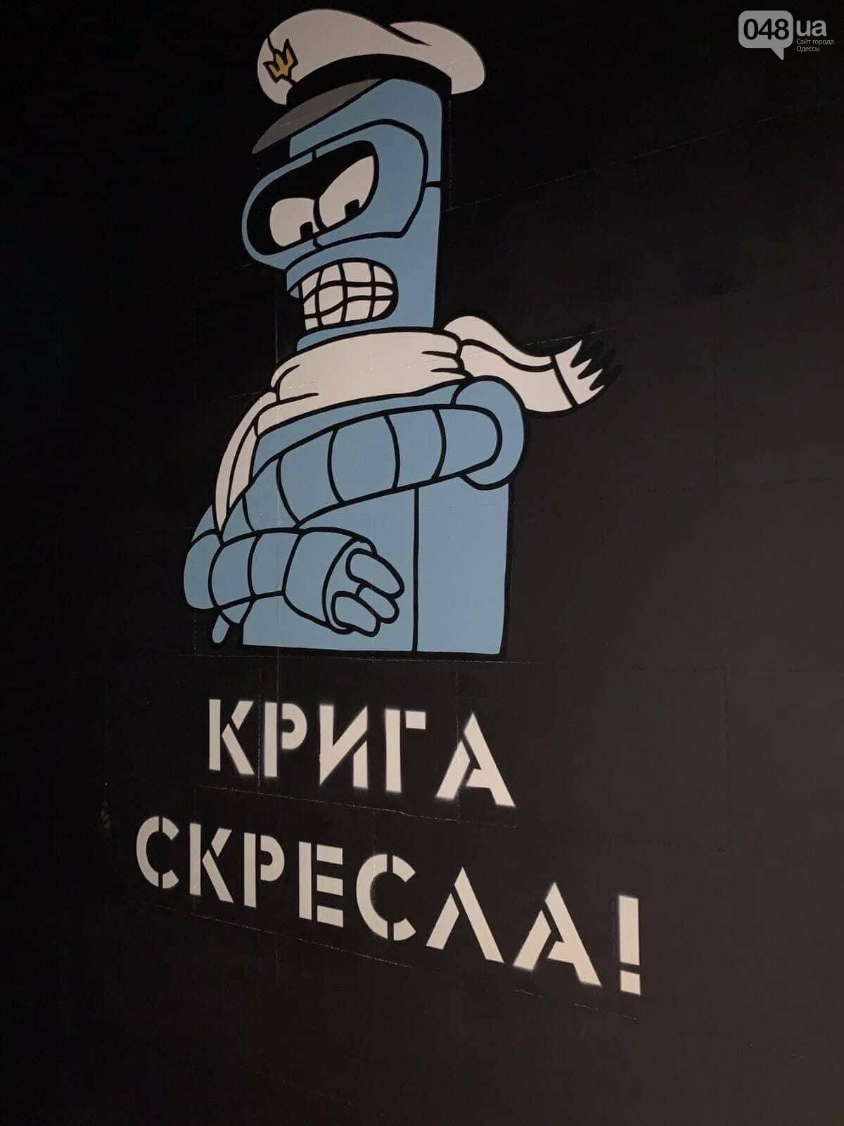 Екатерину II с чемоданами  из одесского ресторана отправили в Киев,- ФОТО, фото-1