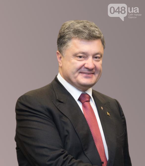 ТОП-100 богатых людей Украины: кто из них связан с Одессой, фото-1