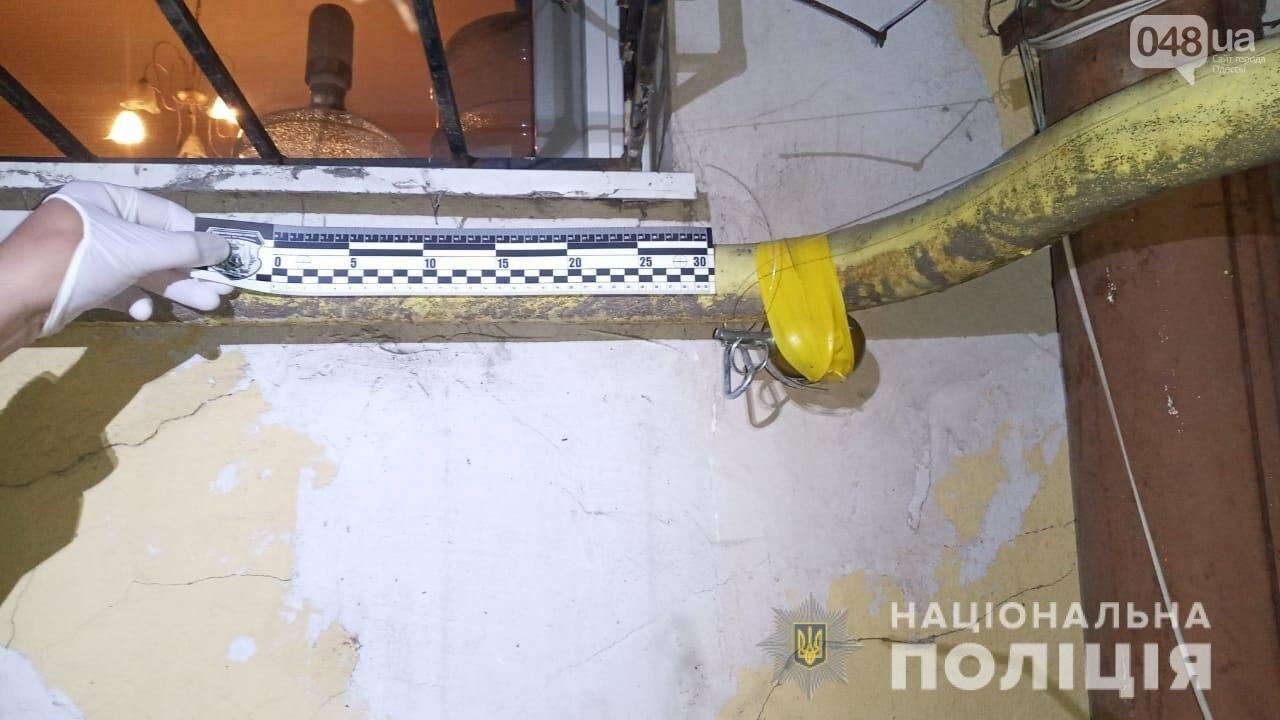 В центре Одессы к газовой трубе скотчем примотали гранату, - ВИДЕО, ФОТО, ДОПОЛНЕНО, фото-1