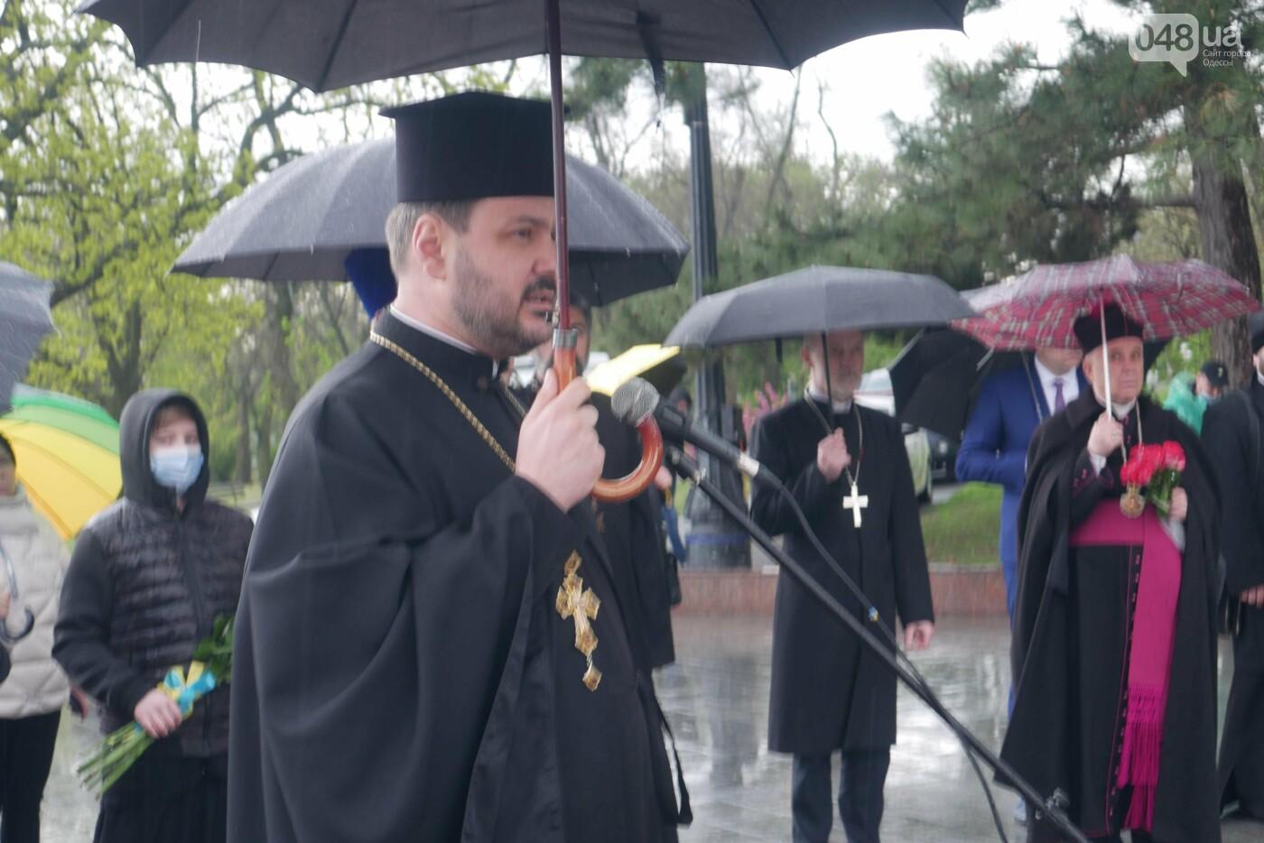 День памяти и примирения в Одессе: к вечному огню возложили цветы, - ФОТОРЕПОРТАЖ, фото-4