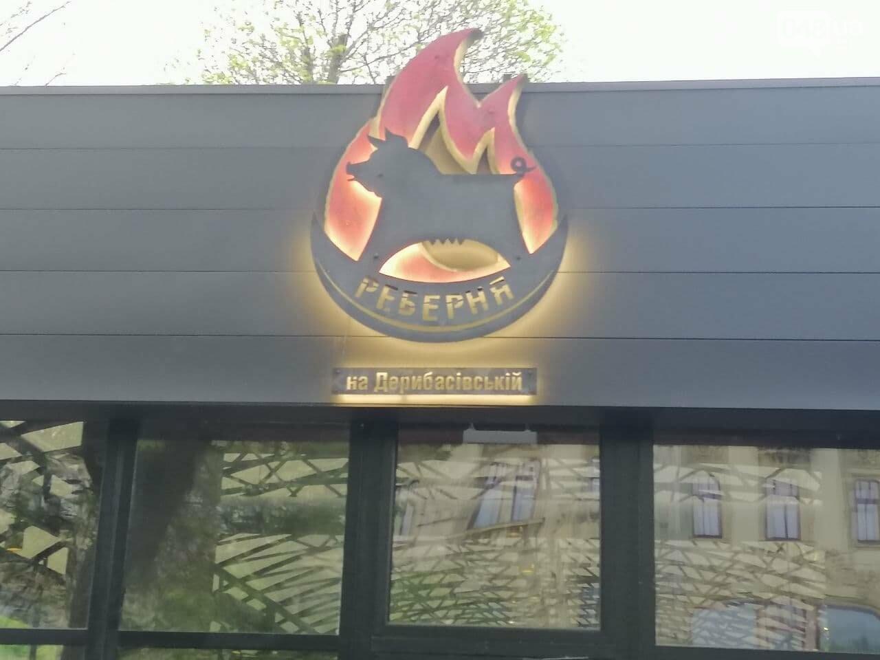 "Ресторан ""Реберня"" в Одессе: о скандале снаружи и ребрах внутри,- ФОТО, фото-4"